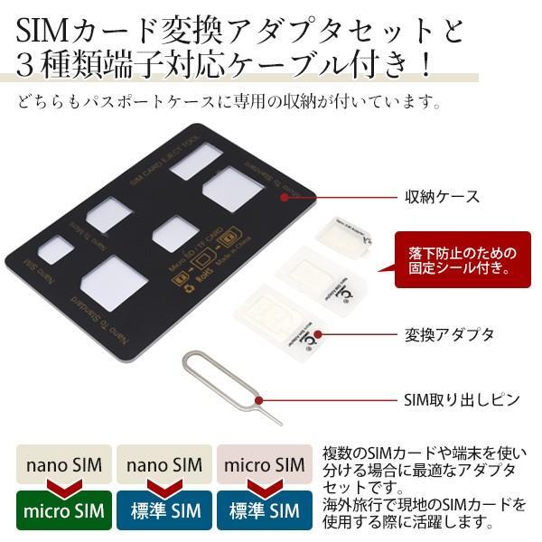 海外出張必須の多機能 牛革パスポートケース SIMカード変換アダプタセットと3種類端子対応ケーブル付き|wil-mart|05