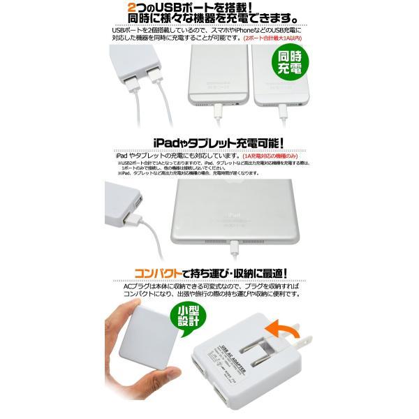 USB→家庭用コンセント充電アダプター USB2ポート 1000mA 国内+海外対応|wil-mart|02