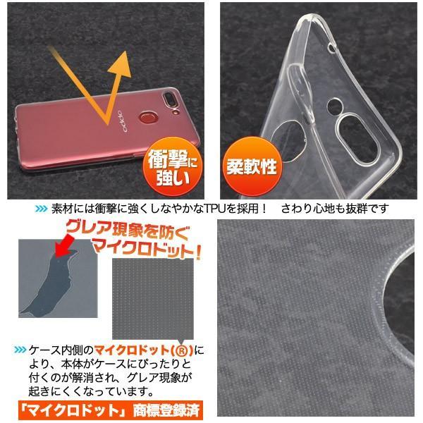 OPPO(オッポ) R15 Pro  中国モデル専用 マイクロドット ソフトクリアケース|wil-mart|02