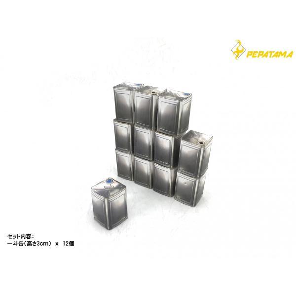 PEPATAMAシリーズ S-010 ペーパージオラマ 一斗缶A 通常Ver. 1/12|wild|02