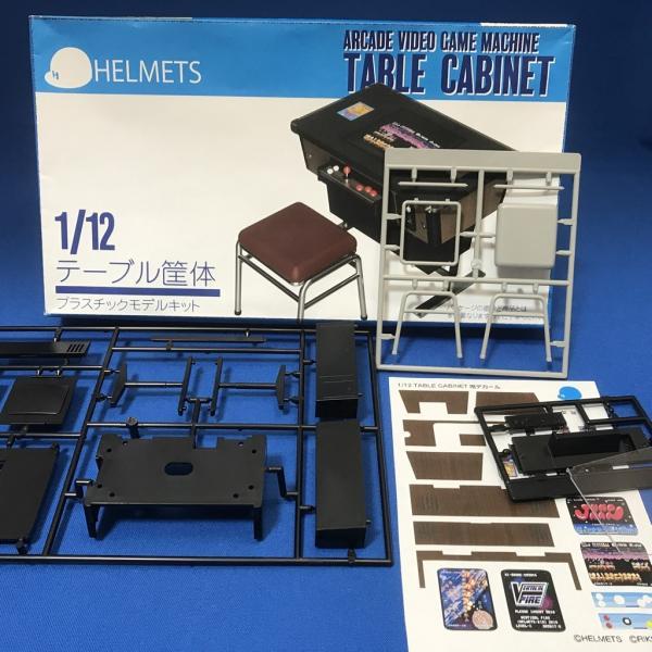 1/12 テーブル筐体 ゲームマシン プラスチックモデルキット|wild|02