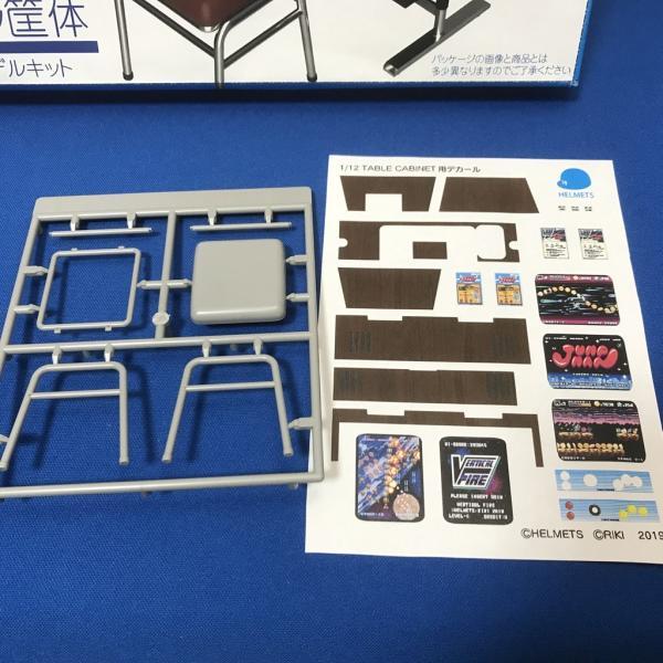 1/12 テーブル筐体 ゲームマシン プラスチックモデルキット|wild|03