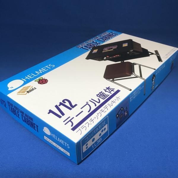 1/12 テーブル筐体 ゲームマシン プラスチックモデルキット|wild|06