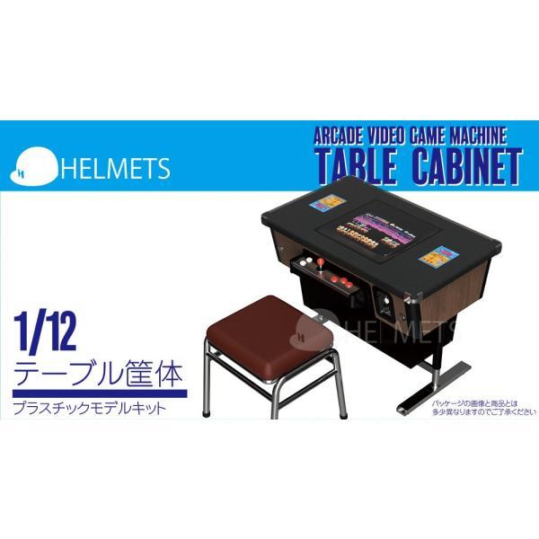 1/12 テーブル筐体 ゲームマシン プラスチックモデルキット|wild|08
