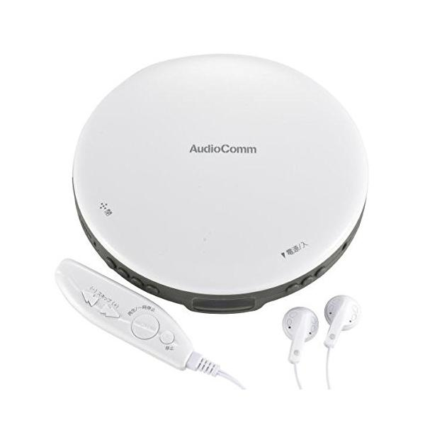 オーム ポータブルCDプレーヤー(ホワイト)AudioComm OHM CDP-850Z-W