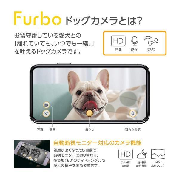 Furbo ドッグカメラ : ペットカメラ 飛び出すおやつ 写真 動画 双方向会話 犬 留守番 iOS Android AI通知|wildfang|04