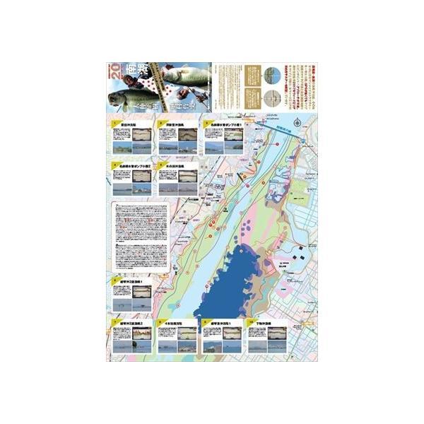 琵琶湖南湖ピンポイントマップ20 大仲正樹×奥村哲史|wildfins|03
