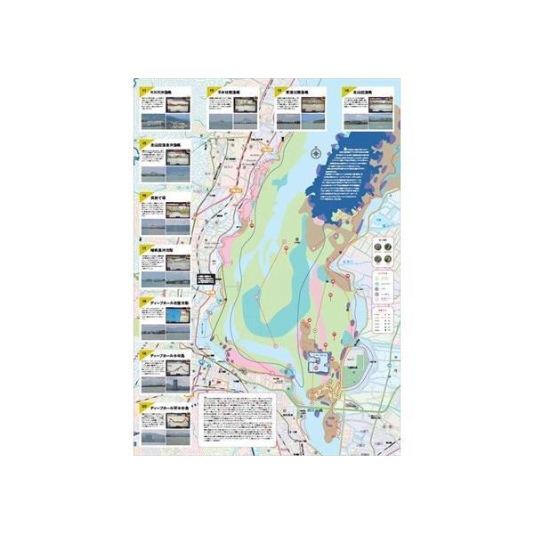 琵琶湖南湖ピンポイントマップ20 大仲正樹×奥村哲史|wildfins|04