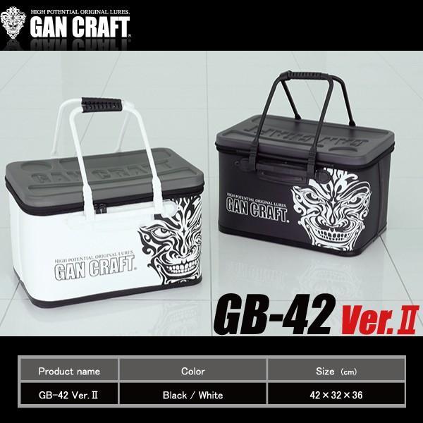 ガンクラフト GANCRAFT オリジナルバッカン GB-42 |wildfins