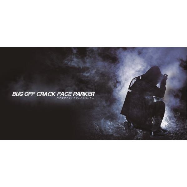 バグオフ・クラックフェースパーカー|wildfins