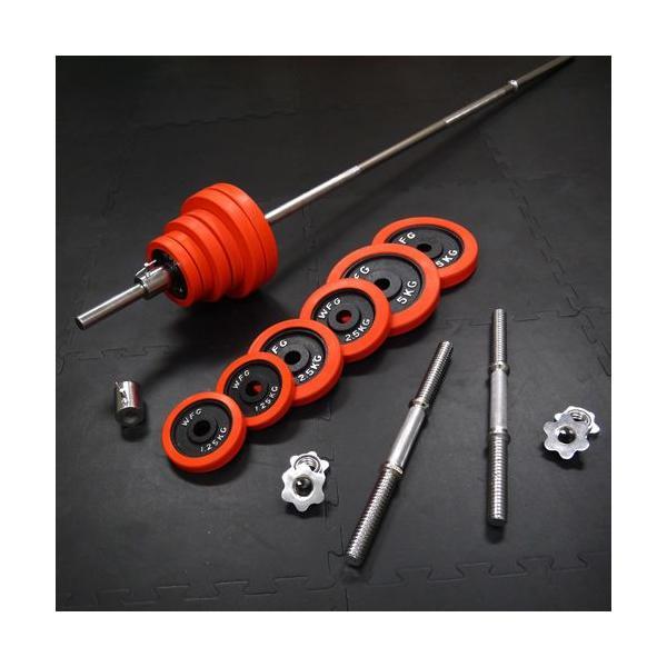 バーベルダンベルセット 50kg 赤ラバー / バーベルスクワット ダンベル 筋トレ トレーニング器具 ベンチプレス