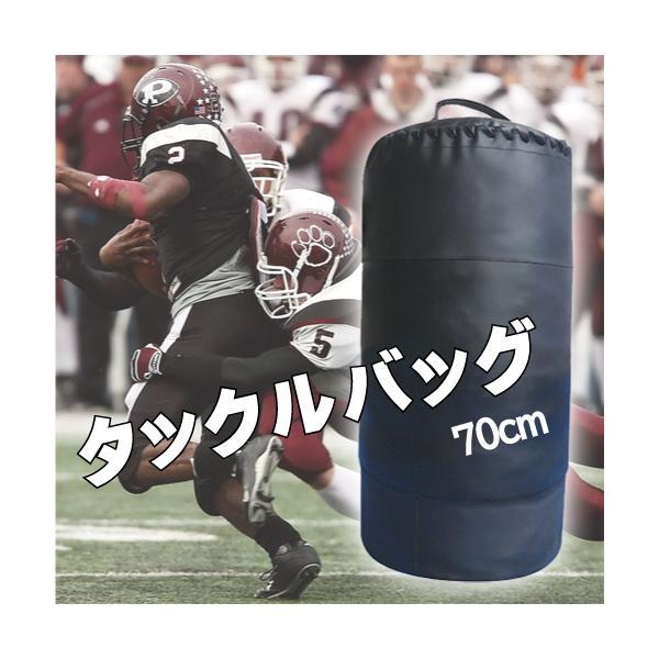 タックルバッグ Φ40×70cm (...
