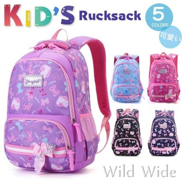 7d71fb595ed6 子供リュック 通学バッグ 遠足バッグ キッズ バックパック アウトドア 女の子 遠足 子供バッグ 子供通学