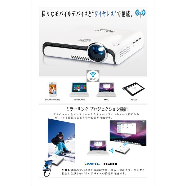 AIPTEK Wi-Fi プロジェクター Pocket Cinema A100W Miracast Airplay 対応 最大120インチ|will-be-mart|04