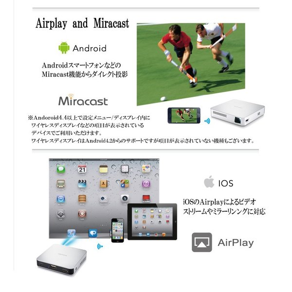 AIPTEK Wi-Fi プロジェクター Mobile Cinema i70 Miracast Airplay 対応 最大80インチ|will-be-mart|05