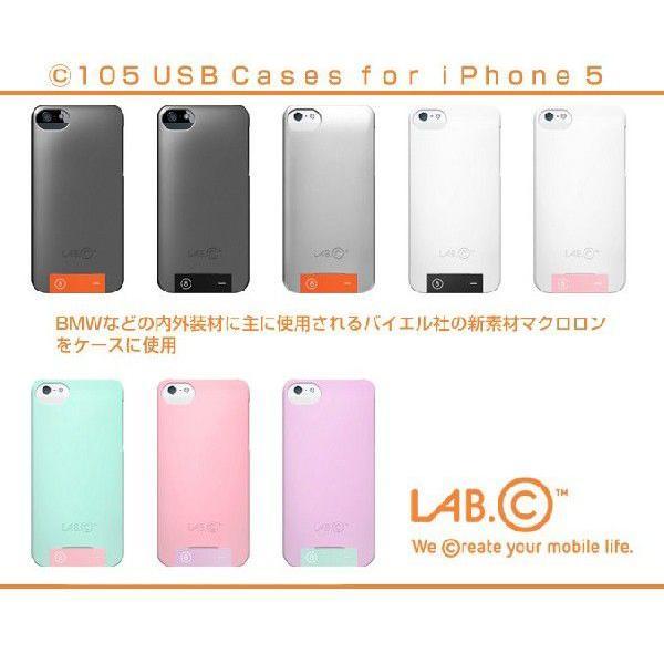 iPhone SE 5s/5 ケース LAB.C 105 USB Case iPhone5 USBメモリー8GB付 ホワイト/ピンク 保護フィルム、ホームボタンシール同梱|will-be-mart|03