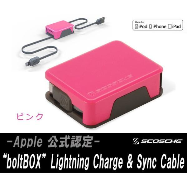 Scosche boltBOX ピンク 巻き取り式 Lightning 充電/データ転送ケーブル iPhone6/5、iPad Air、iPad mini対応 will-be-mart