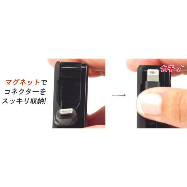 Scosche boltBOX ピンク 巻き取り式 Lightning 充電/データ転送ケーブル iPhone6/5、iPad Air、iPad mini対応 will-be-mart 05