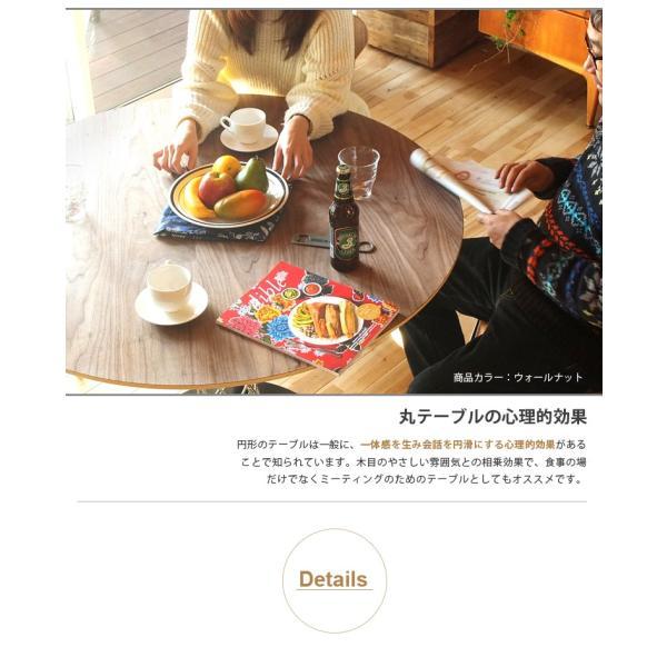 サイクロンテーブル直径110cmイサムノグチ (組み立て)リプロダクト Cyclone Table Isamu Noguchi 送料無料|will-limited|11