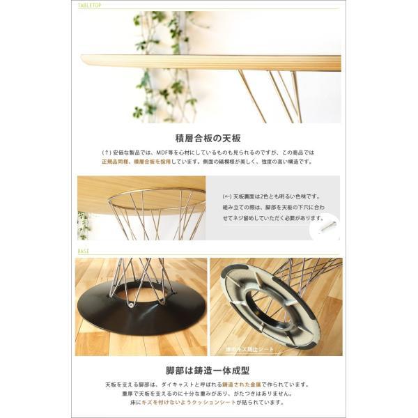 サイクロンテーブル直径110cmイサムノグチ (組み立て)リプロダクト Cyclone Table Isamu Noguchi 送料無料|will-limited|12