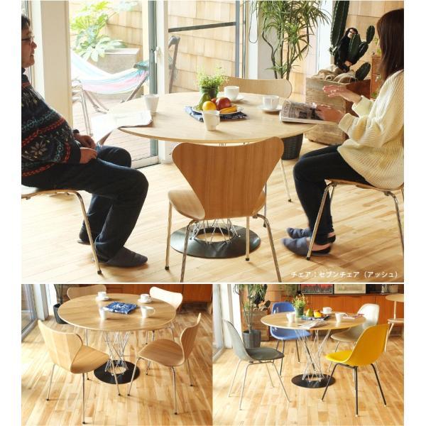 サイクロンテーブル直径110cmイサムノグチ (組み立て)リプロダクト Cyclone Table Isamu Noguchi 送料無料|will-limited|15