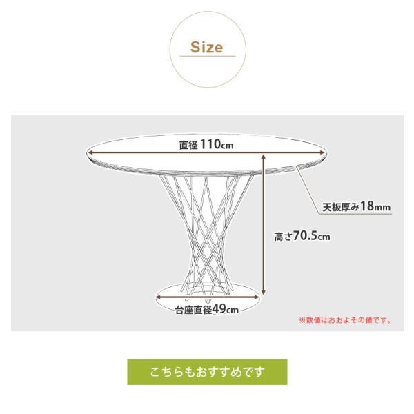 サイクロンテーブル直径110cmイサムノグチ (組み立て)リプロダクト Cyclone Table Isamu Noguchi 送料無料|will-limited|18
