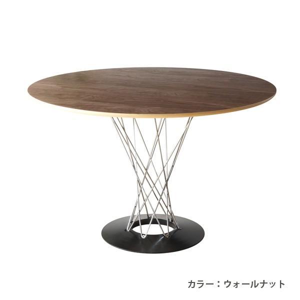 サイクロンテーブル直径110cmイサムノグチ (組み立て)リプロダクト Cyclone Table Isamu Noguchi 送料無料|will-limited|04