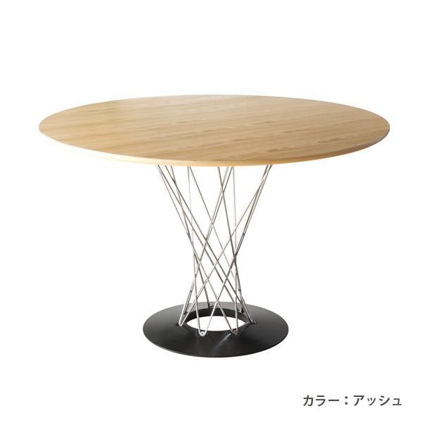サイクロンテーブル直径110cmイサムノグチ (組み立て)リプロダクト Cyclone Table Isamu Noguchi 送料無料|will-limited|05