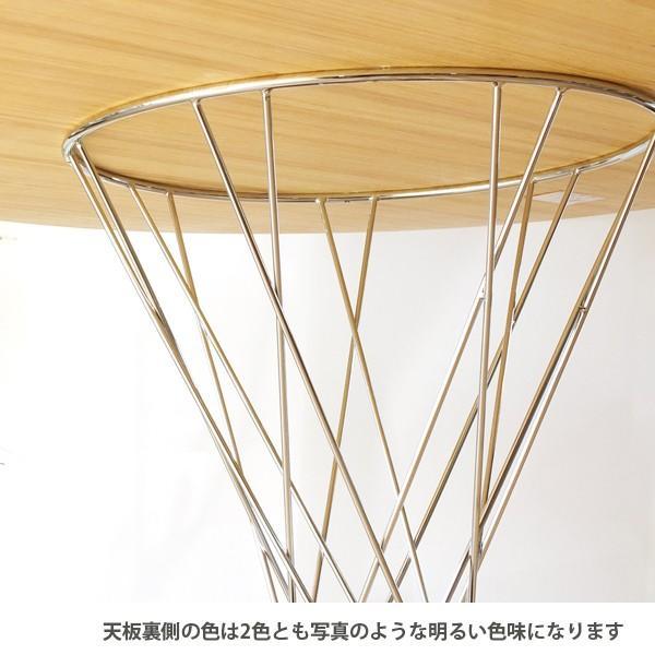 サイクロンテーブル直径110cmイサムノグチ (組み立て)リプロダクト Cyclone Table Isamu Noguchi 送料無料|will-limited|07