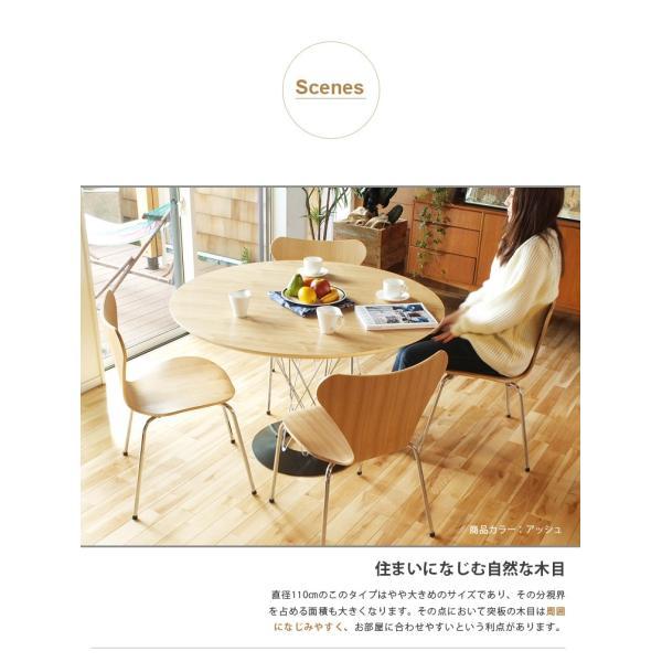 サイクロンテーブル直径110cmイサムノグチ (組み立て)リプロダクト Cyclone Table Isamu Noguchi 送料無料|will-limited|10