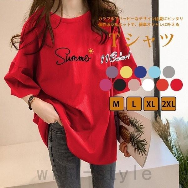 Tシャツレディース安い刺繍おしゃれカジュアルトップス半袖大きいサイズ無地ゆったり夏