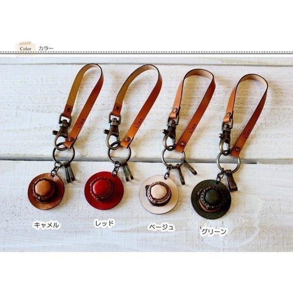 キーホルダー レザー キーリング かわいい 2連 チャーム付き 帽子 ハット 革小物 雑貨 本革 レザー 日本製 クリックポスト送料無料