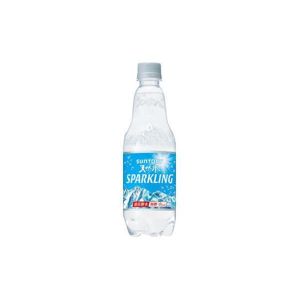 炭酸水(北海道沖縄離島除く)炭酸水サントリー天然水スパークリング500mlPET×48本(2ケース)