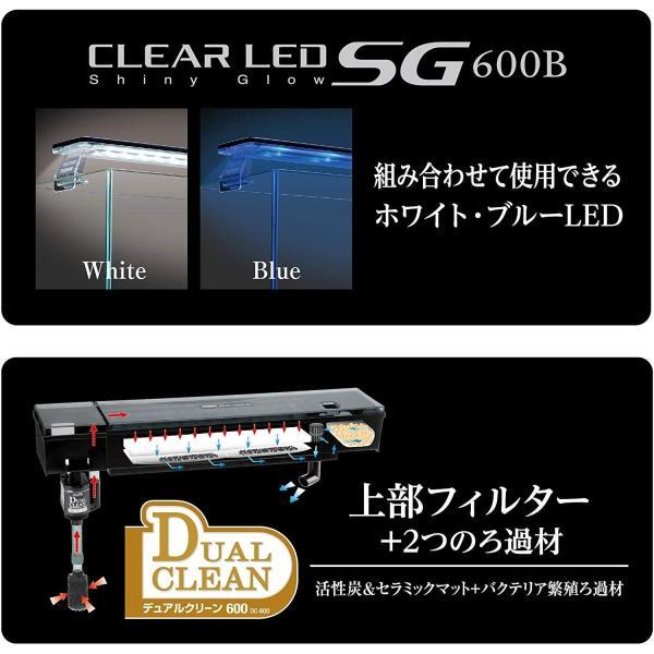 ジェックス 水槽 マリーナ600BKST LED&デュアルクリーンセット|willy-willy-zakka|03