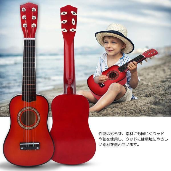 子供用 おもちゃ ギター 初心者モデル21インチ ミニギター 楽器 知育玩具 写真 撮影用 ギフト????(レッドブラウン)|willy-willy-zakka|05