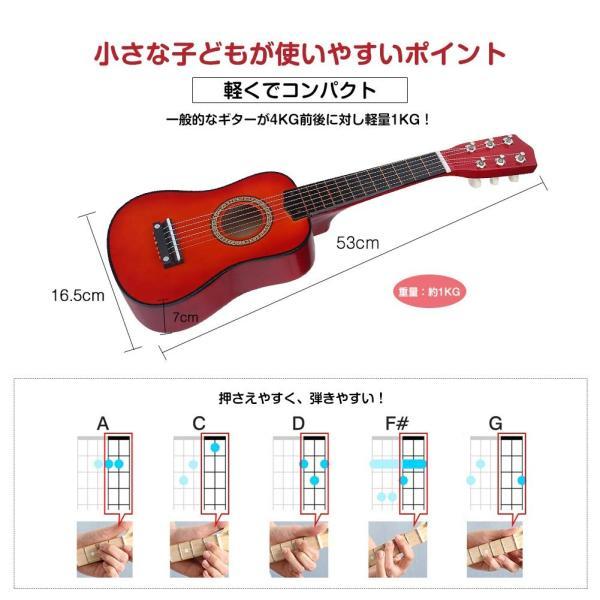 子供用 おもちゃ ギター 初心者モデル21インチ ミニギター 楽器 知育玩具 写真 撮影用 ギフト????(レッドブラウン)|willy-willy-zakka|08