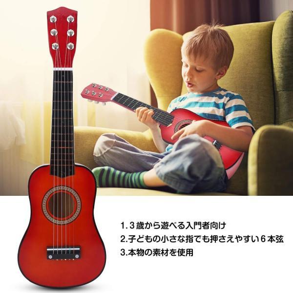 子供用 おもちゃ ギター 初心者モデル21インチ ミニギター 楽器 知育玩具 写真 撮影用 ギフト????(レッドブラウン)|willy-willy-zakka|09