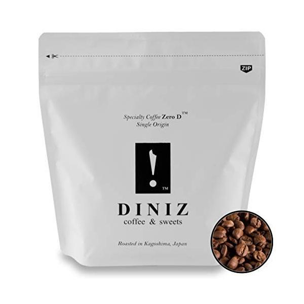 ジニスコーヒー Diniz Coffee スペシャルティコーヒー Specialty Coffeeビューティフル・デイ・ブレンド エチオピア産 コー|willy-willy-zakka|02
