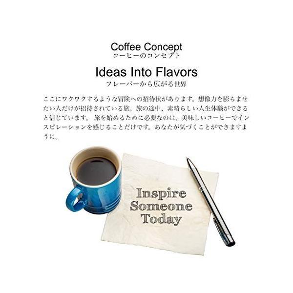 ジニスコーヒー Diniz Coffee スペシャルティコーヒー Specialty Coffeeビューティフル・デイ・ブレンド エチオピア産 コー|willy-willy-zakka|03