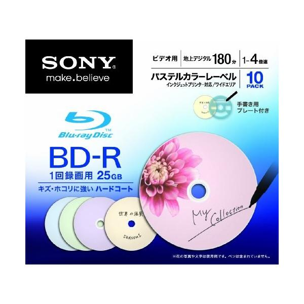 SONY ビデオ用BD-R 追記型 片面1層25GB 4倍速 パステルカラー 10枚P 10BNR1VCCS4|willy-willy-zakka|02