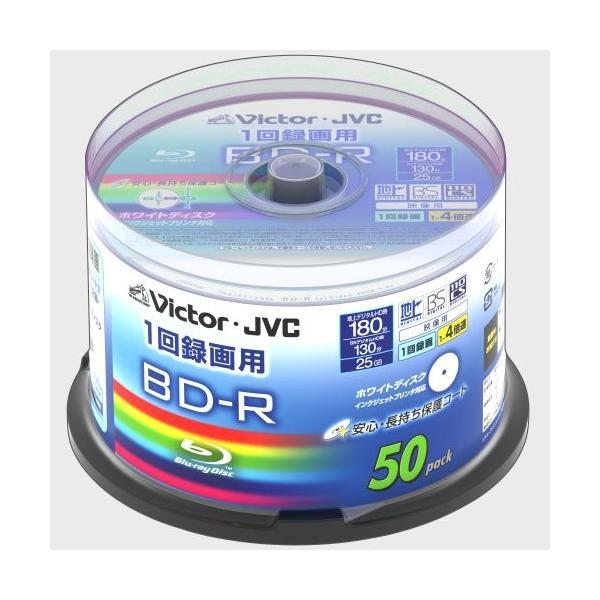 Victor 映像用BD-R 保護コート仕様(ハードコート)1回録画用 4倍速 25GB ワイドホワイトプリンタブル 50枚 BV-R130K50W|willy-willy-zakka|03