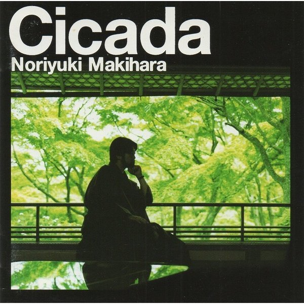 槇原敬之 / Cicada シカーダ / 1999.07.10 / 9thアルバム / 通常盤 / SRCL-4541