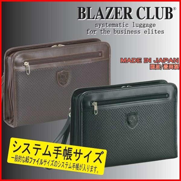 セカンドバッグ セカンドポーチ メンズ 男 日本製 25743