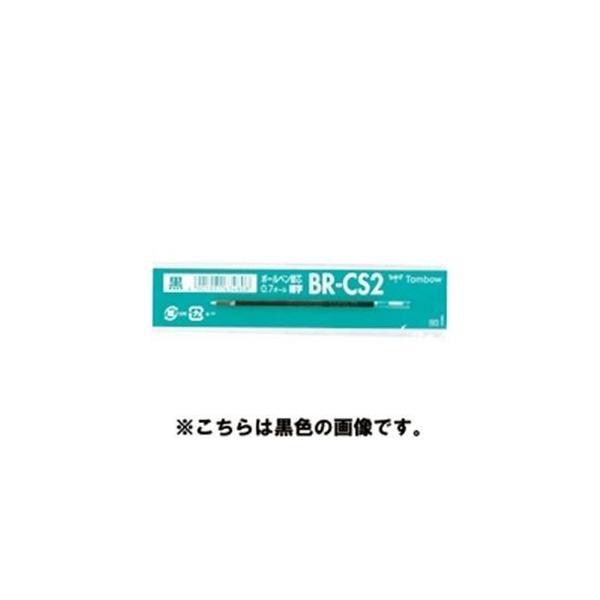 (まとめ)トンボ鉛筆 ボールペン替芯 BR-CS207 緑 10本 〔×5セット〕