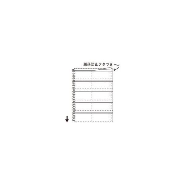 (まとめ)コレクト 名刺整理帳替ポケット CF-710 A4L 10枚〔×5セット〕