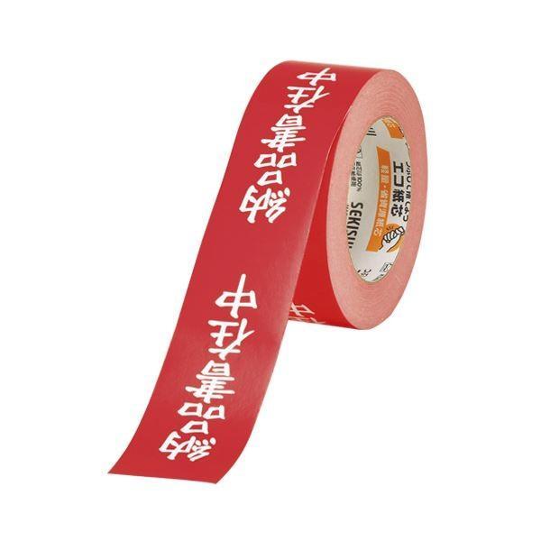 (まとめ) セキスイ クラフト荷札テープ KNT03N 1巻入 〔×10セット〕