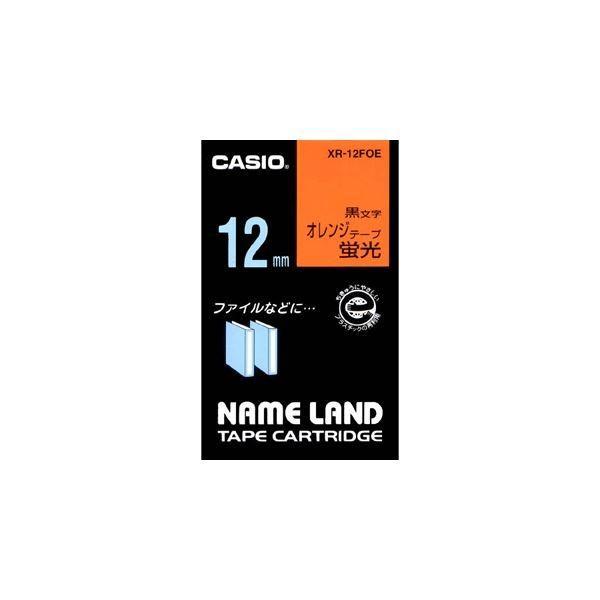 (まとめ) カシオ CASIO ネームランド NAME LAND スタンダードテープ 12mm×5.5m 蛍光オレンジ/黒文字 XR-12FOE 1個 〔×5セット〕