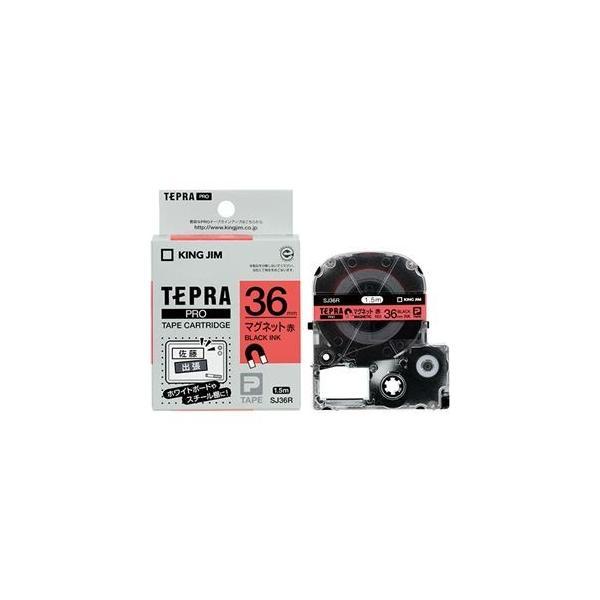 (まとめ) キングジム テプラ PRO テープカートリッジ マグネットテープ 36mm 赤/黒文字 SJ36R 1個 〔×4セット〕