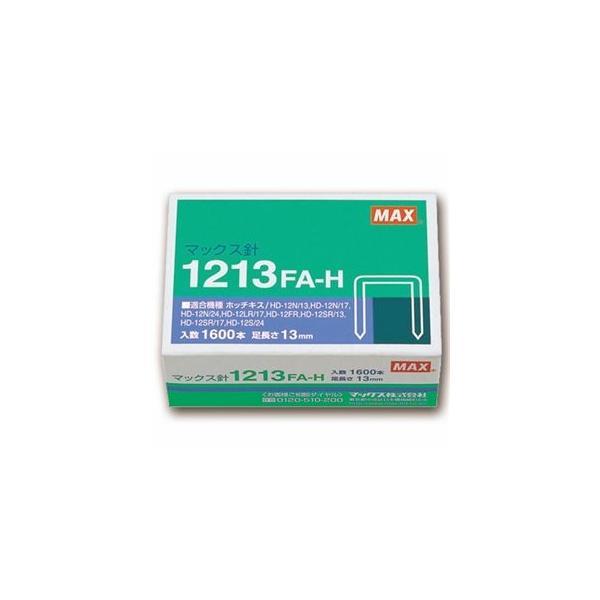 (まとめ) マックス ホッチキス針 大型12号シリーズ 100本連結×16個入 1213FA-H 1箱 〔×10セット〕