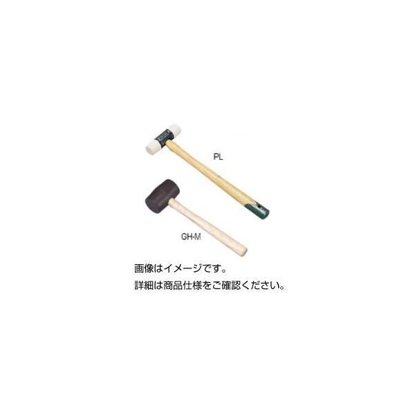 (まとめ)ゴムハンマー GH-M〔×3セット〕